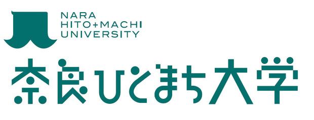 奈良ひとまち大学ロゴ