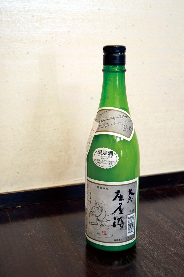 nishi-2