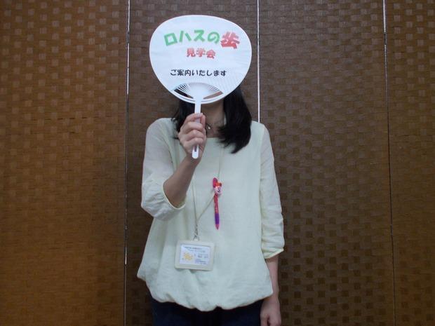 DSCN0153 (2)