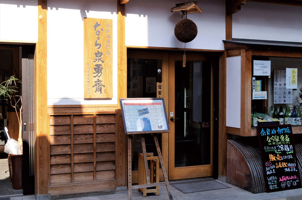 yusai9
