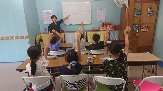 カナック小学生クラス