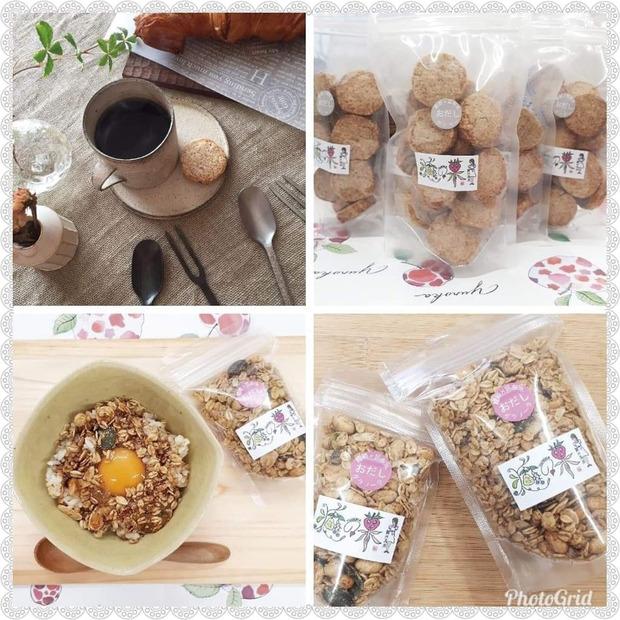 菓子工房-癒の菓-