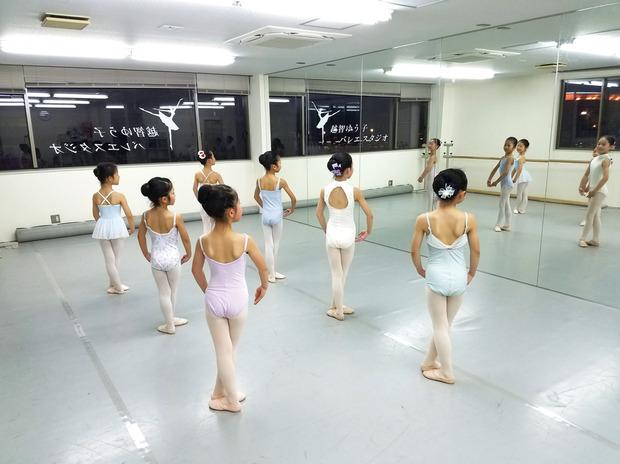 994112-越智ゆうこバレエスタジオ