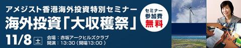 ark_seminar_1108_banner