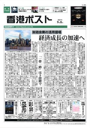 HKPOST_1486-pdf