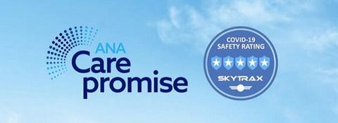 ACP 5Star Skytrax
