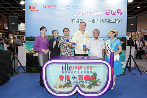 HK Express Ishigaki Route Launch Ceremony (1)