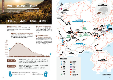 gohk2020-guidebook-jp_Page2
