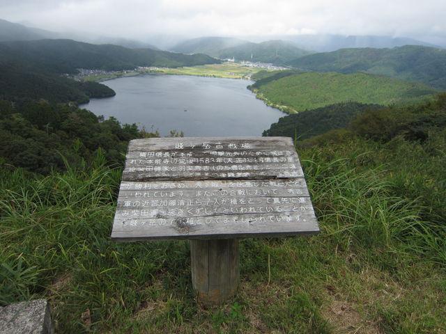 11.余呉湖