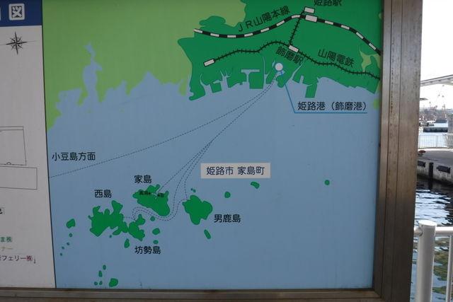 1.家島の位置関係