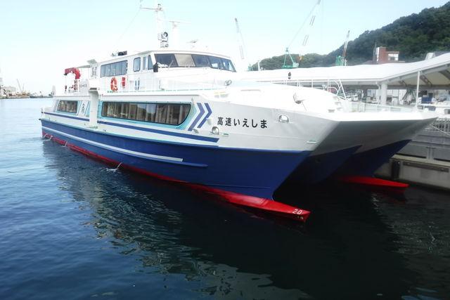 15. 家島航路の船