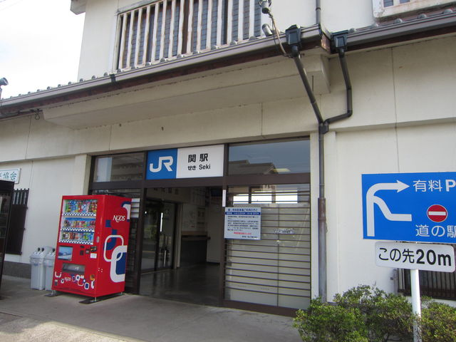 13.関駅IMG_9393