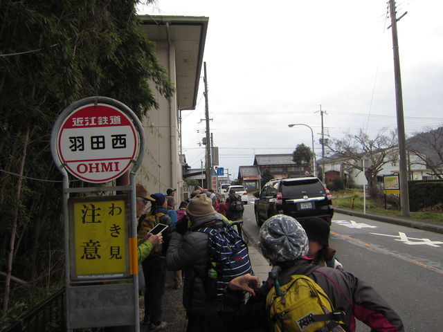 1.バス停