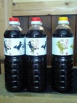 相馬醤油の商品