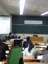 交流セミナー(2006.1.28)