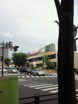 JR東日本秋田営業所