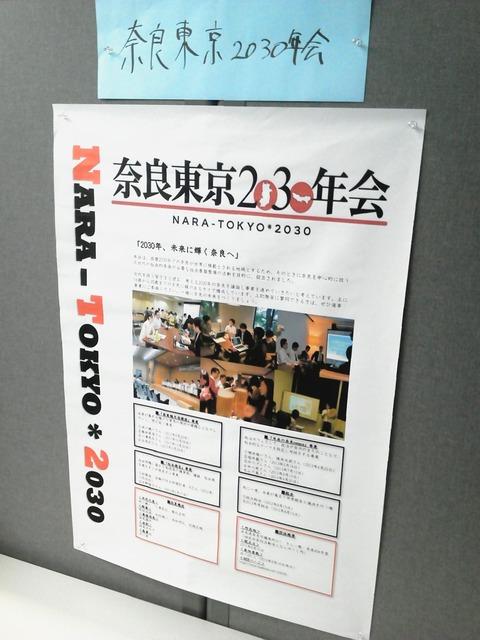 NEC_0700