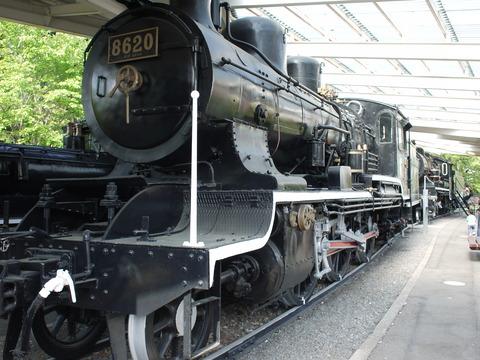 P1050653
