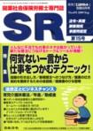 SR_0909
