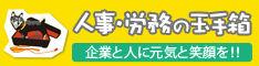 banner201205
