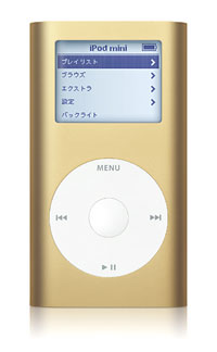 iPod mini GOLD