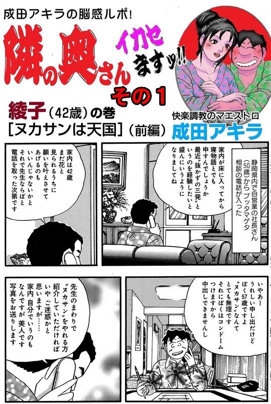 CCF_000376 - コピー (2) - コピー