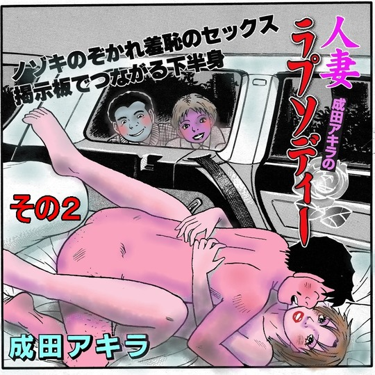 CCF_000307 (2)