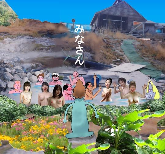 101、岩手県藤七温泉 彩雲荘2
