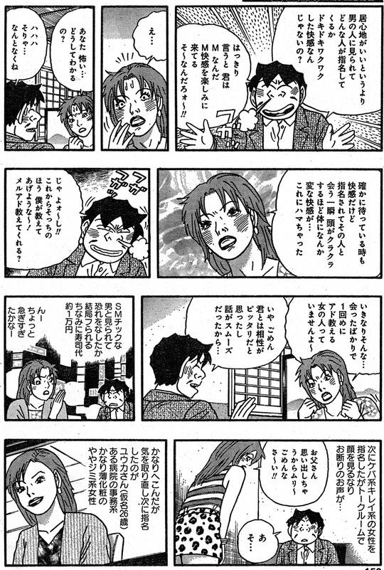 CCF_000270 - コピー