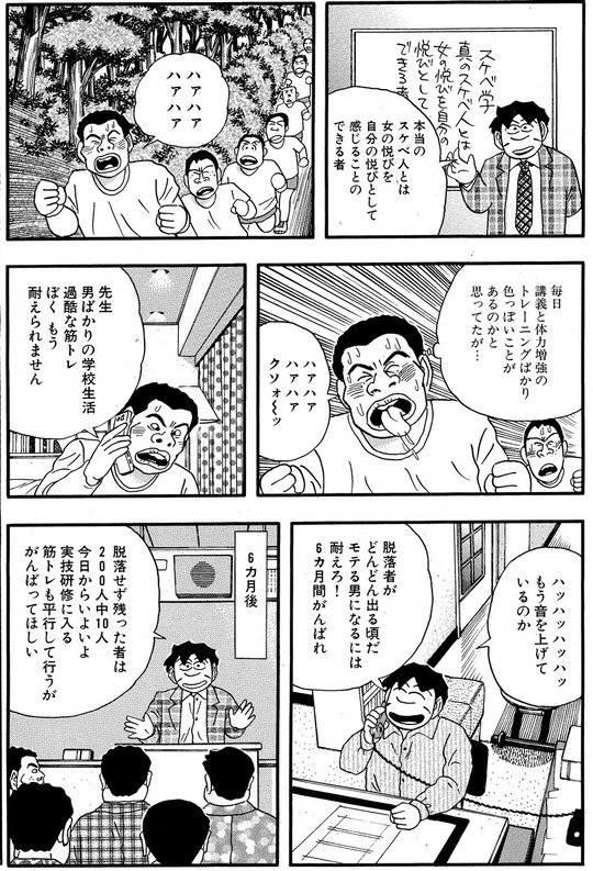 CCF_000455