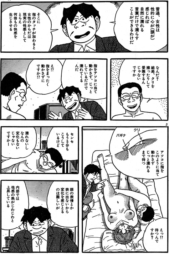 CCF_000834