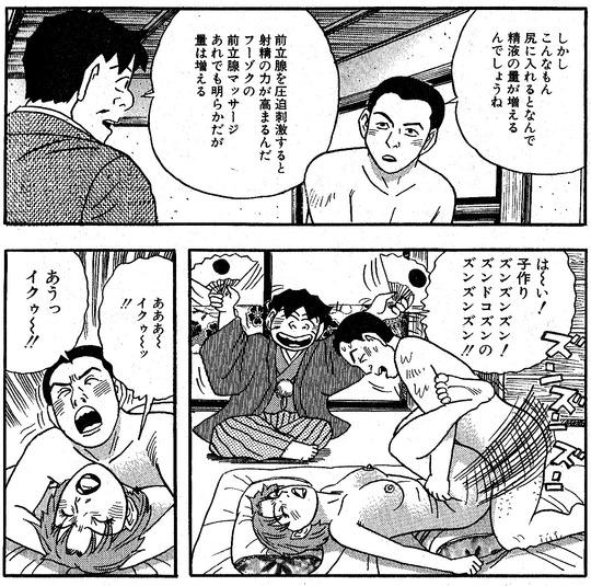 131、鹿児島県、妙見温泉5