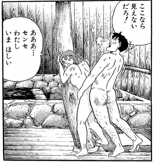 131、鹿児島県、妙見温泉2
