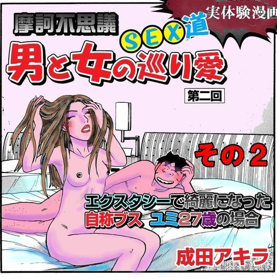 CCF_000247 (2)