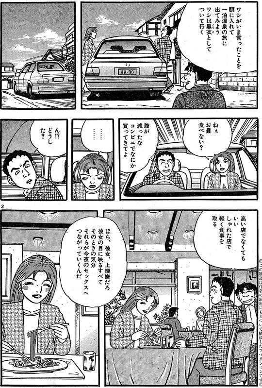 CCF_000690 - コピー