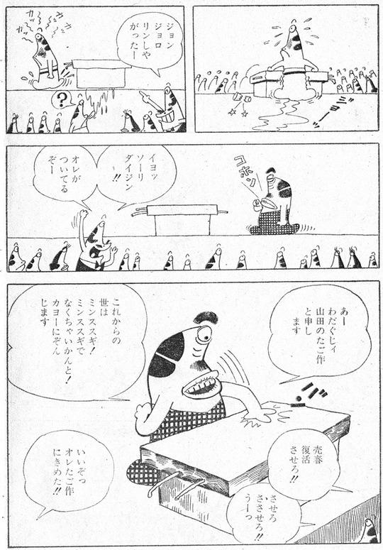 CCF_000220 - コピー