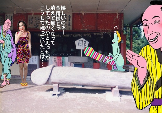 123、鹿児島県、妙見温泉3