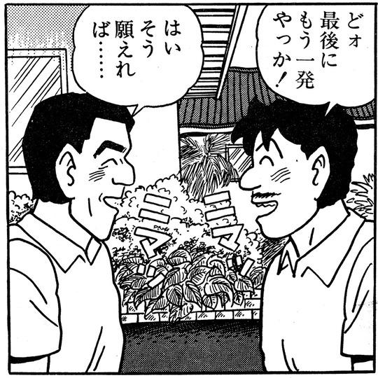 CCF_000121