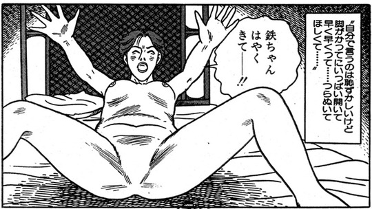 CCF_000083