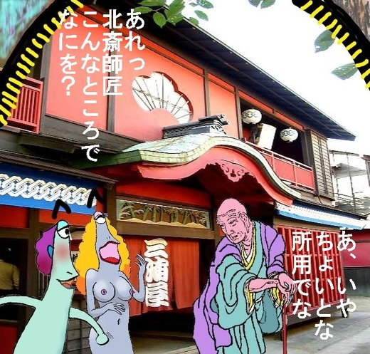 66、岐阜県新穂高温泉、宝山荘別館5 - コピー