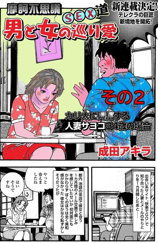 123タイトルなし11 - コピー