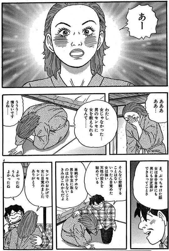 CCF_000589 - コピー