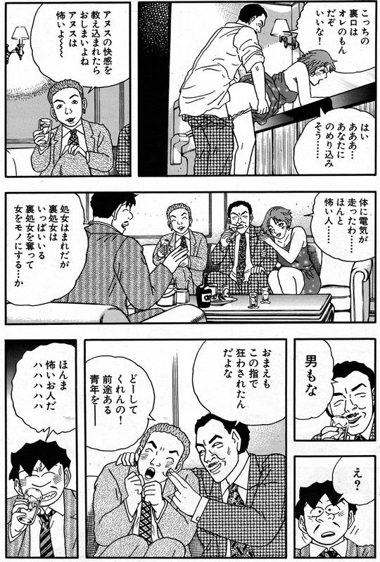 CCF_000306