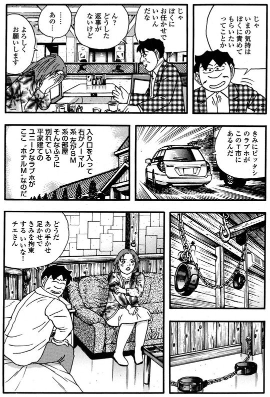 CCF_000260 - コピー
