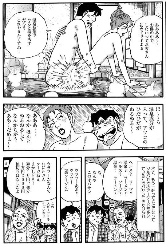 CCF_000198 - コピー