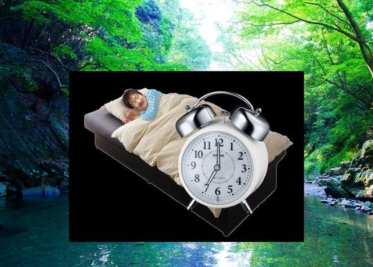 くぁえ睡眠