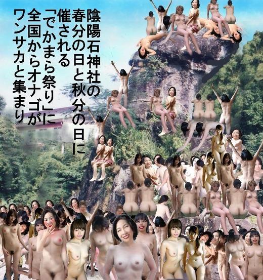 125、鹿児島県、妙見温泉5