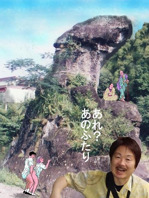 122、鹿児島県、妙見温泉5