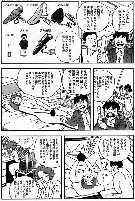 CCF_000443