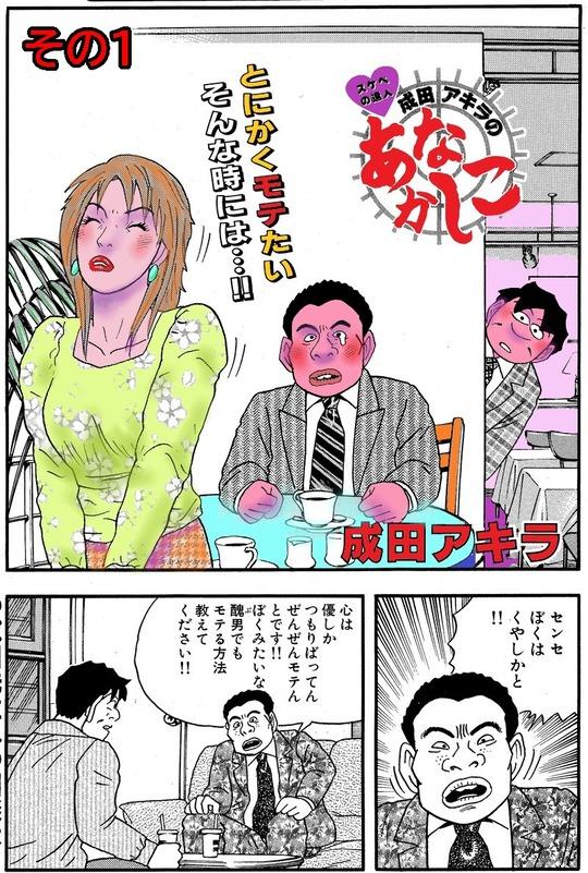 CCF_000454 (2) - コピー